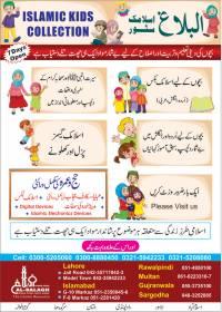 01-Aug-19 - Lahore - 1,